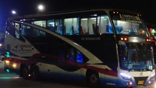 タオ島へ夜行バス&ボートでの行き方