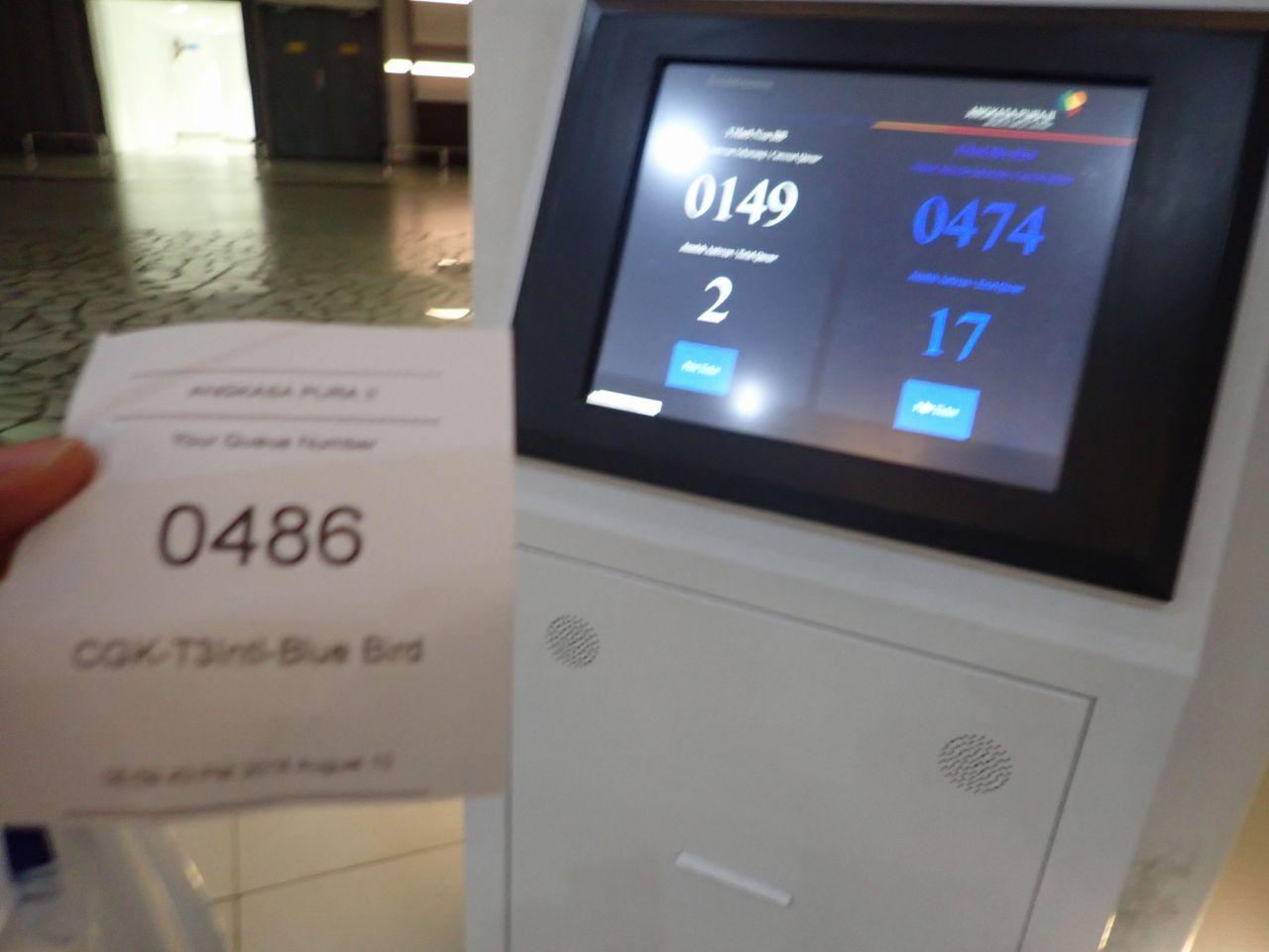 タクシーの整理券発券機と整理券